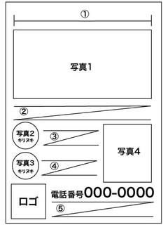 ピクチャ-5.jpg